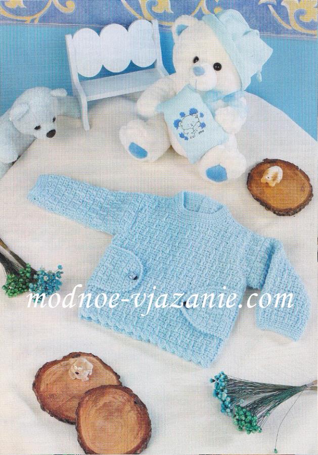 Вязание кофточки новорожденным мальчикам 967