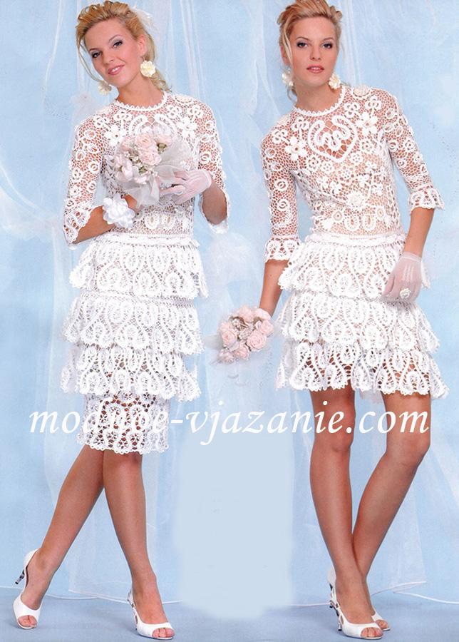 Свадебное платье Сердечное