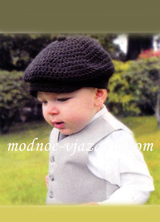 Вязаная кепи для мальчика
