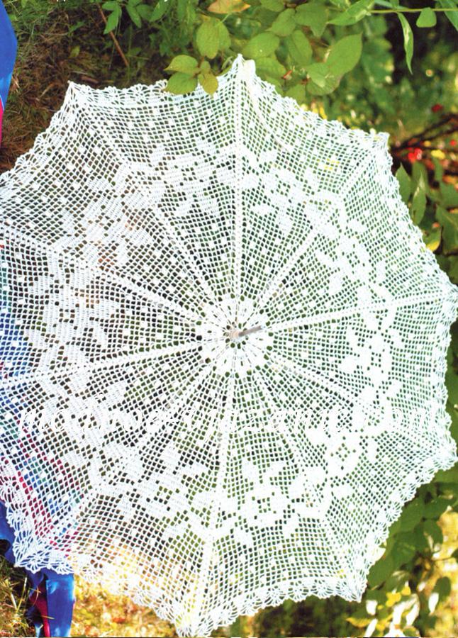 Белый зонтик с ажурным узором