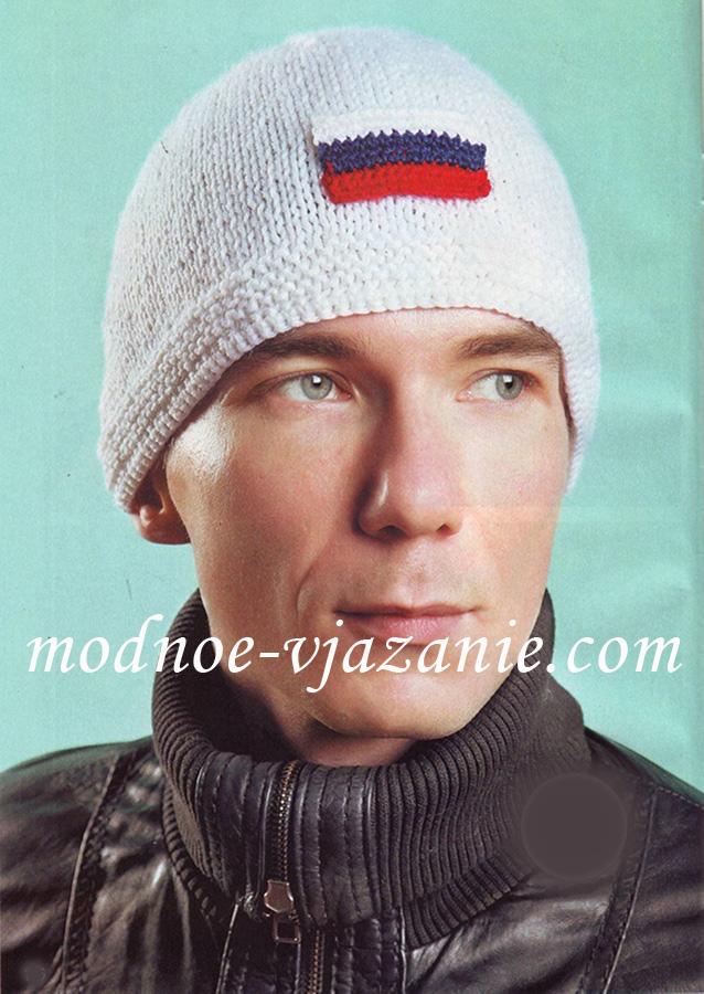 Вязание шапок. Бесплатные схемы вязания спицами шапок для 40