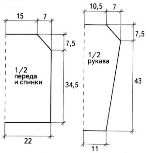 Джемпер С Кокеткой Женский Доставка
