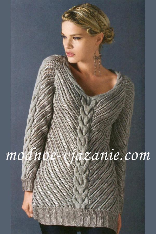 Облегающий длинный пуловер