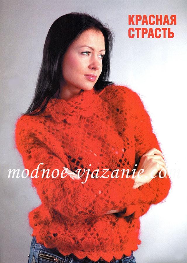 Мохеровый красный свитер
