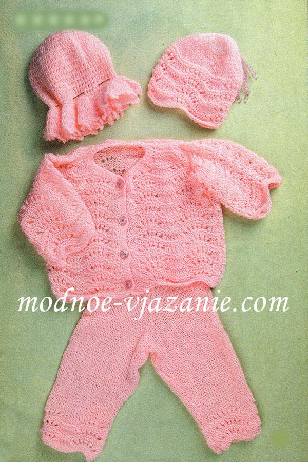 Розовый ажурный костюм
