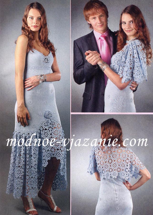 Длинное платье с накидкой