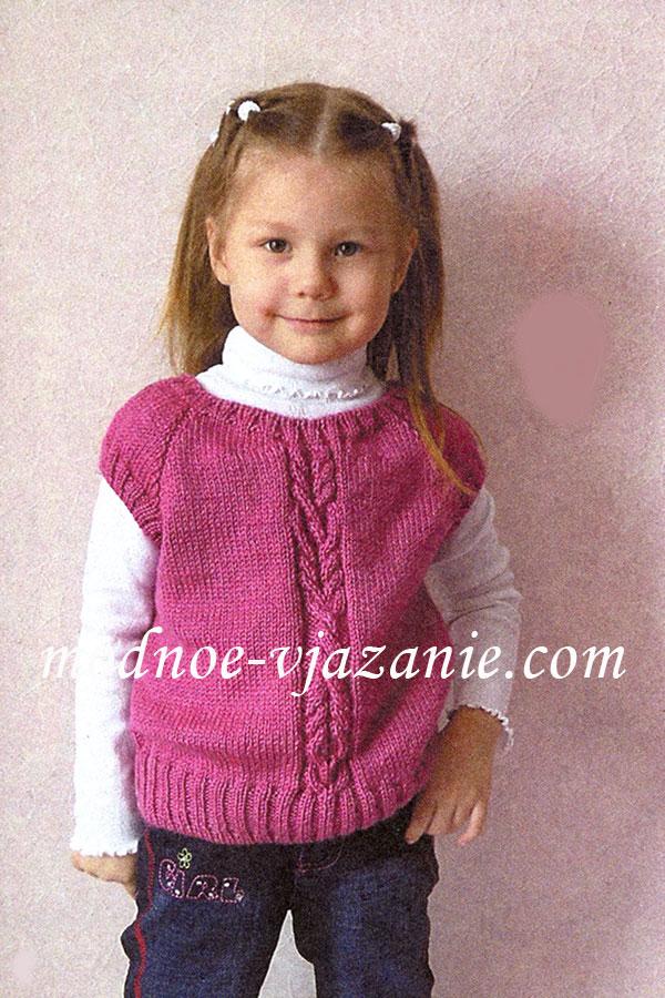 купить детские стильные вещи для девочек