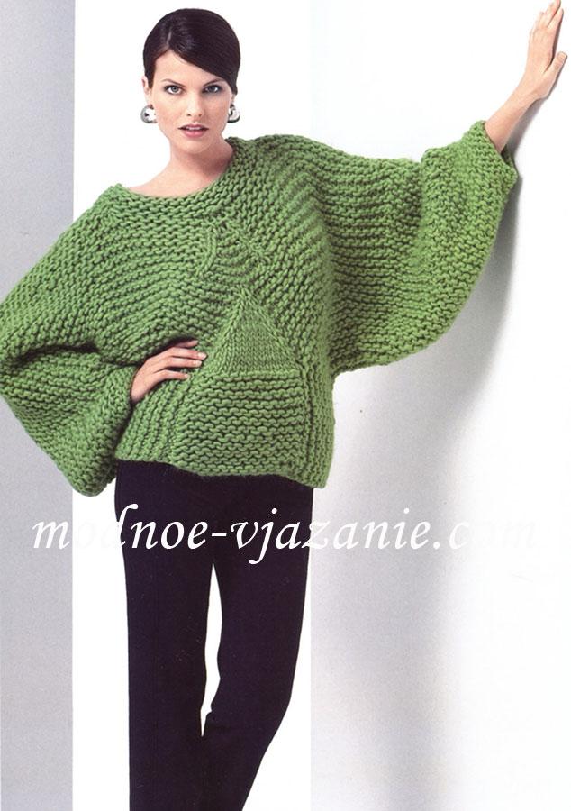 Молодежные Пуловеры